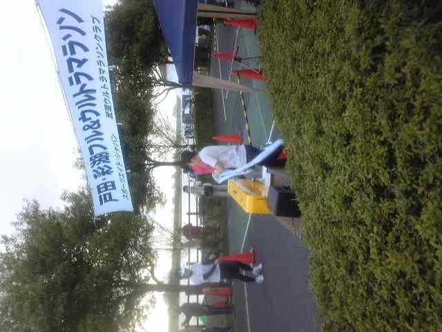 戸田彩湖マラソン完走しました。